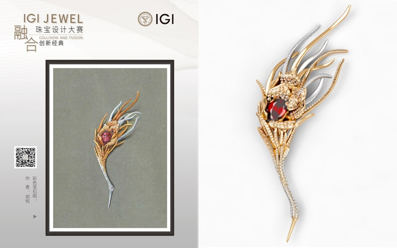 More Stunning Finalists from IGI's Jewelry Design Contest